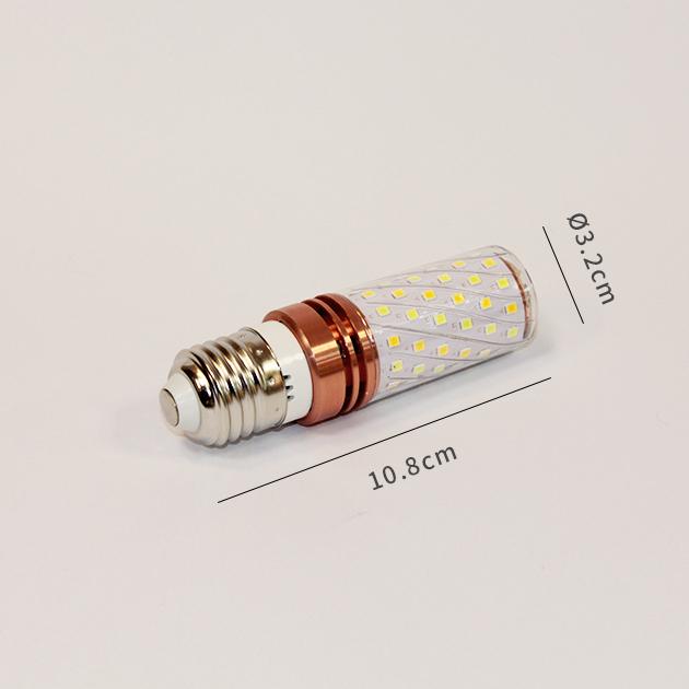 16W LED E27 玉米燈泡 (三色溫) 2