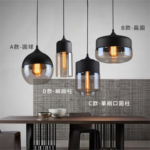工業風透明玻璃吊燈 5