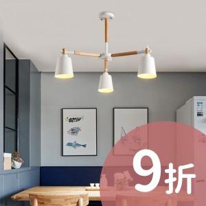 NATURE 木質半吸頂燈-3燈