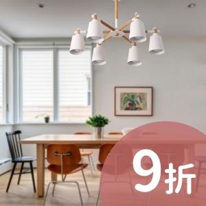 NATURE 木質半吸頂燈-6燈