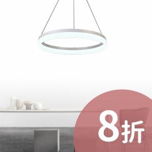 簡約環型吊燈