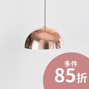 玫瑰金鍋蓋吊燈