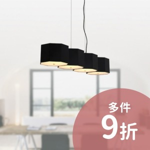 Caterpillar吊燈-4燈