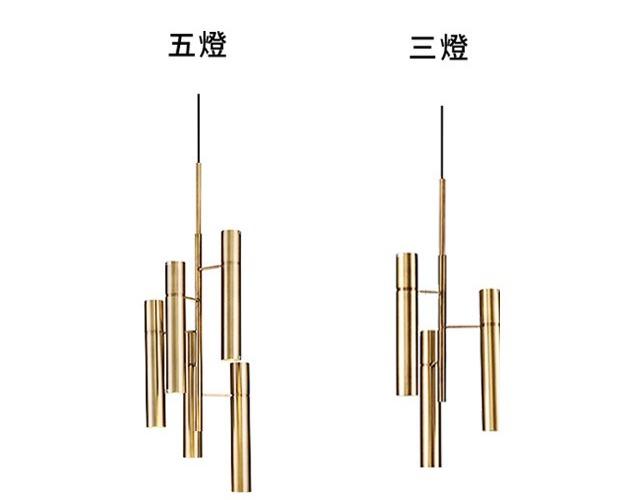 HC-0428C Trident  黃銅吊燈