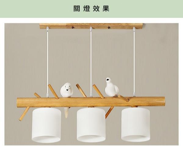 Pigeon  木頭鴿子吊燈 HC-0453C